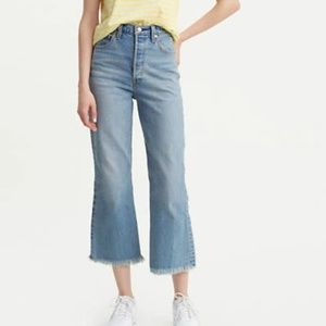 Brand New W/Tags Levi's Ribcage Cropped Flare Jean